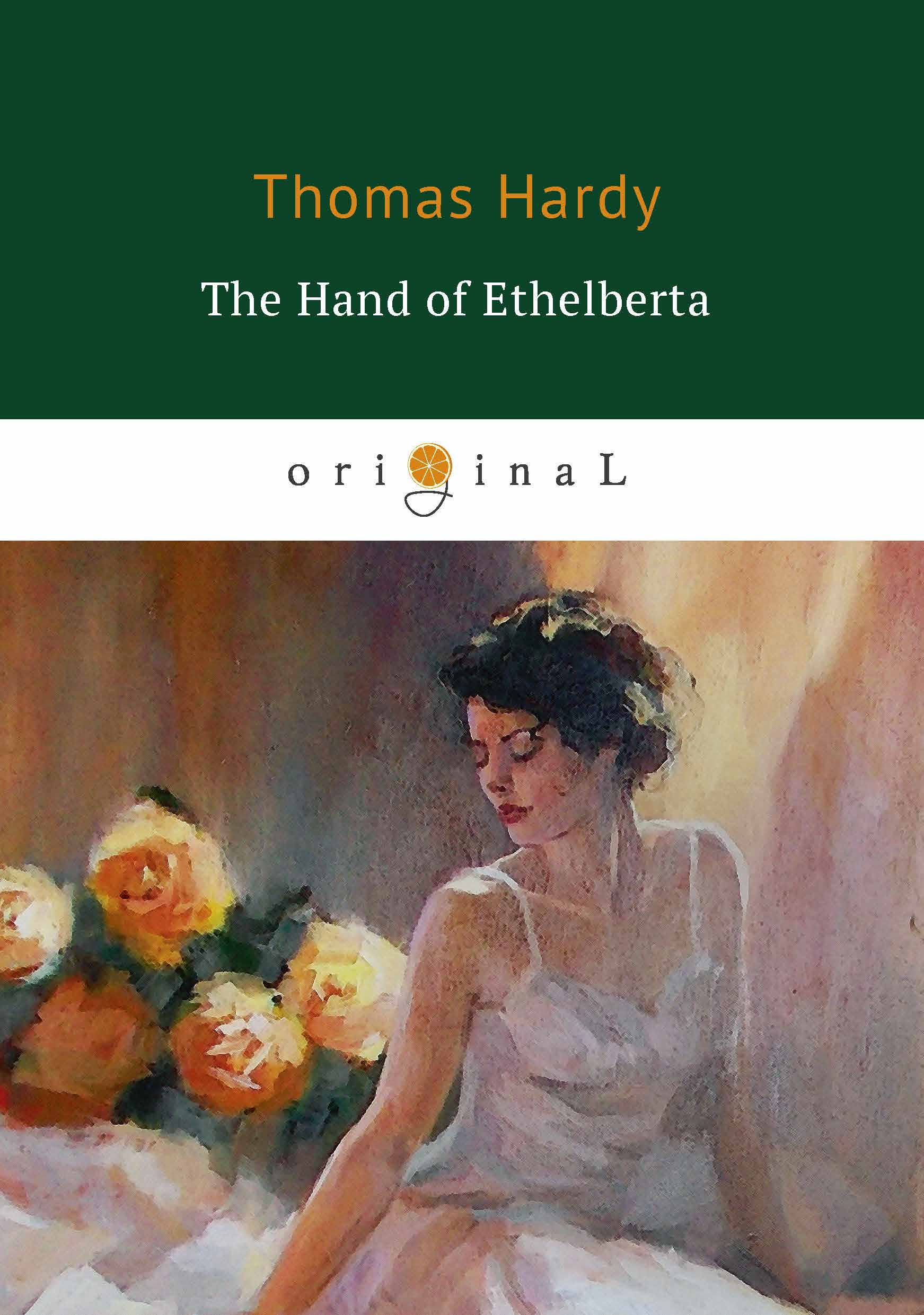 Thomas Hardy The Hand of Ethelberta the poet