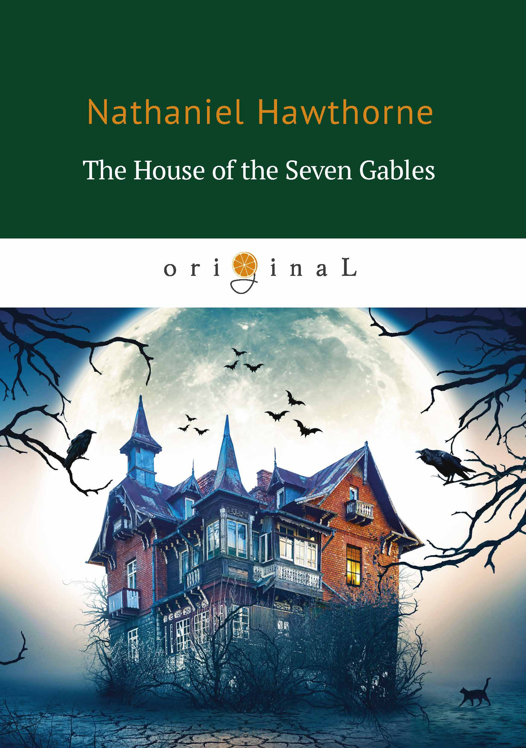 Nathaniel Hawthorne The House of the Seven Gables ISBN: 978-5-521-07052-7 the postmodern chandelier of the scandinavia minimalist american led lamp house creative personality chandelier fg297
