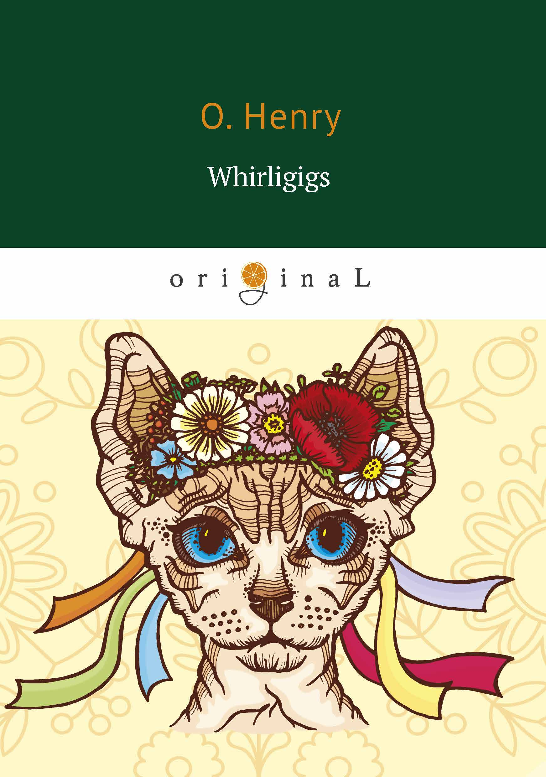 Фото - O. Henry Whirligigs ISBN: 978-5-521-07061-9 o henry the voice of the city isbn 978 5 521 07057 2