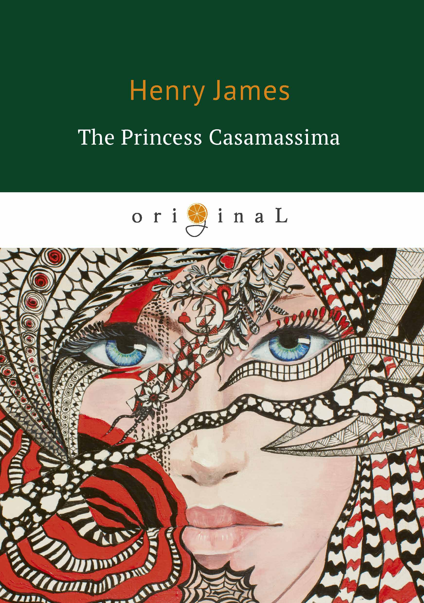 Henry James The Princess Casamassima