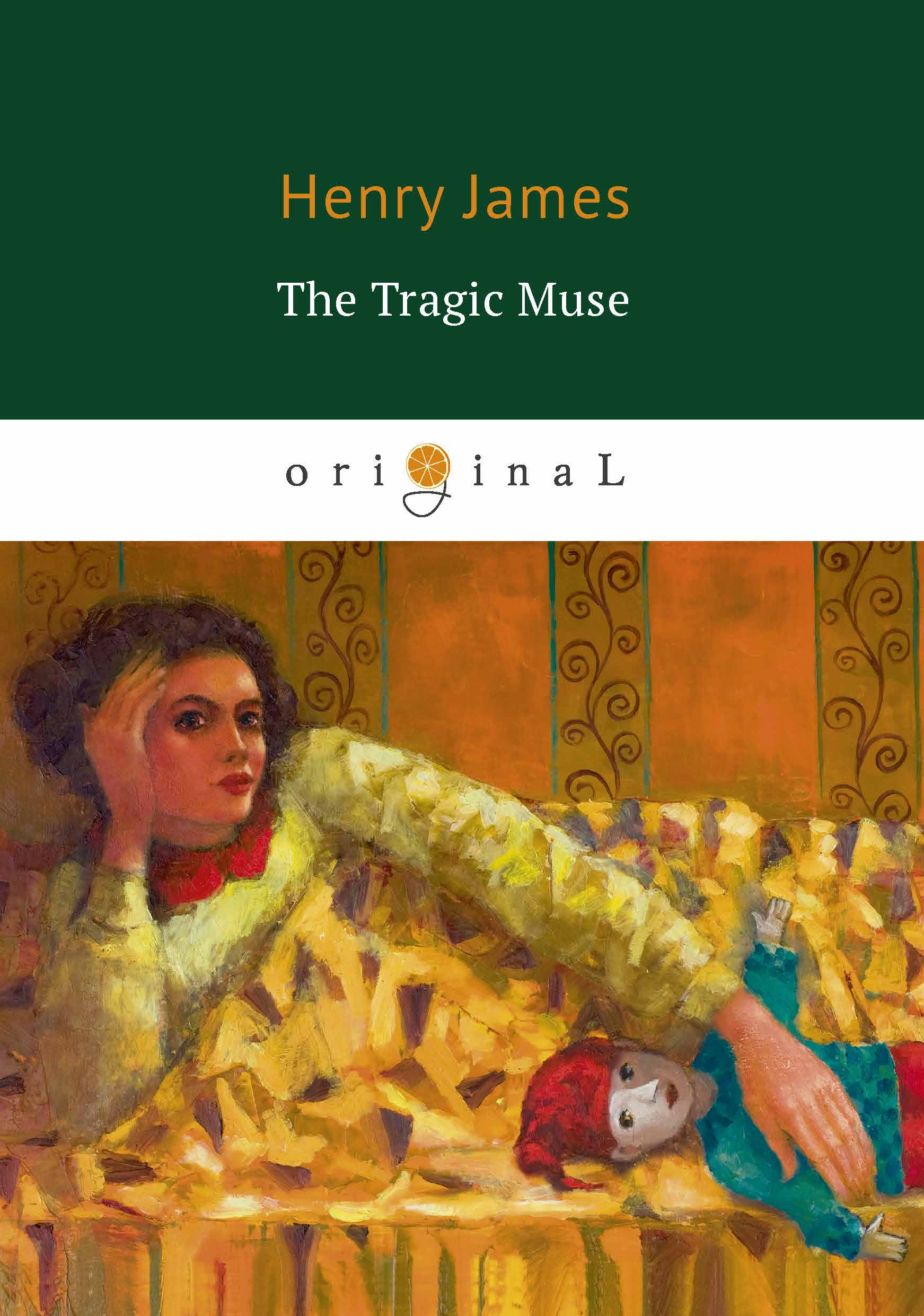 Henry James The Tragic Muse greg zacharias w a companion to henry james