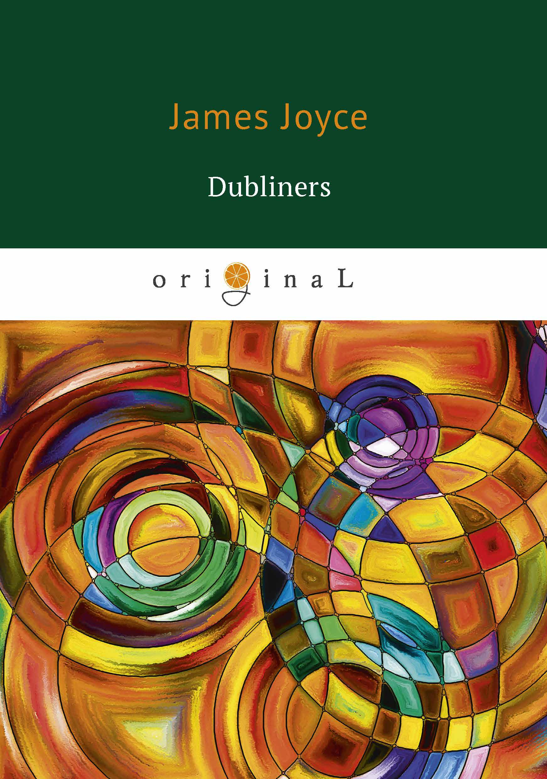 Joyce J. Dubliners victims stories and the advancement of human rights