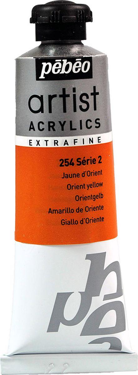 Pebeo Краска акриловая Artist Acrylics Extra Fine №2 цвет желтый восточный 37 мл