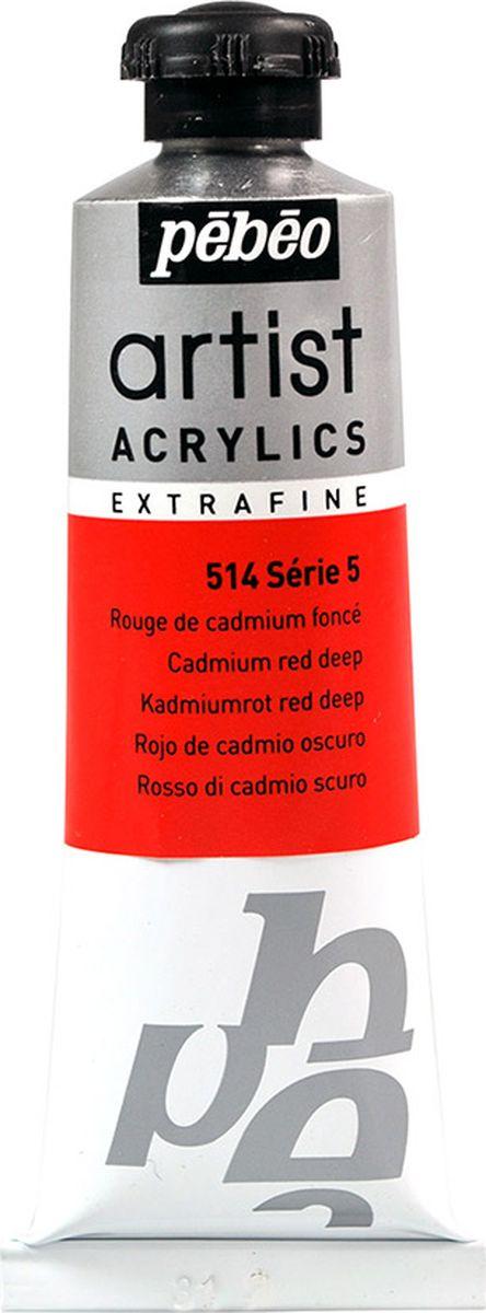 Pebeo Краска акриловая Artist Acrylics Extra Fine №5 цвет кадмий темно-красный 37 мл
