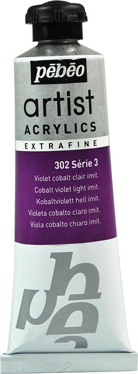 Pebeo Краска акриловая Artist Acrylics Extra Fine №3 цвет кобальт светло-фиолетовый имит 37 мл
