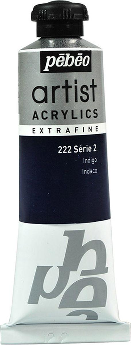 Pebeo Краска акриловая Artist Acrylics Extra Fine №2 цвет индиго 37 мл