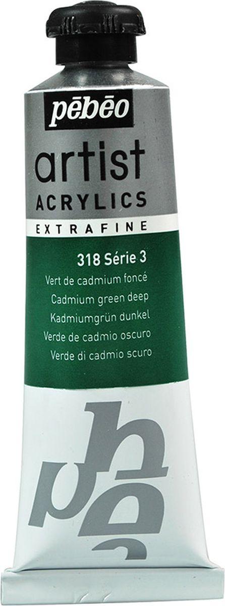Pebeo Краска акриловая Artist Acrylics Extra Fine №3 цвет кадмий зеленый темный 37 мл