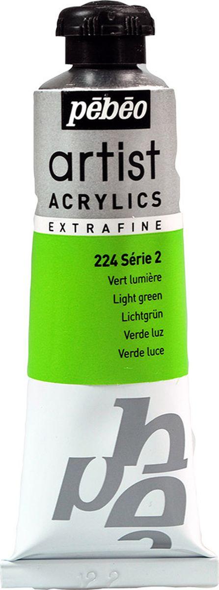 Pebeo Краска акриловая Artist Acrylics Extra Fine №2 цвет зеленый светлый 37 мл