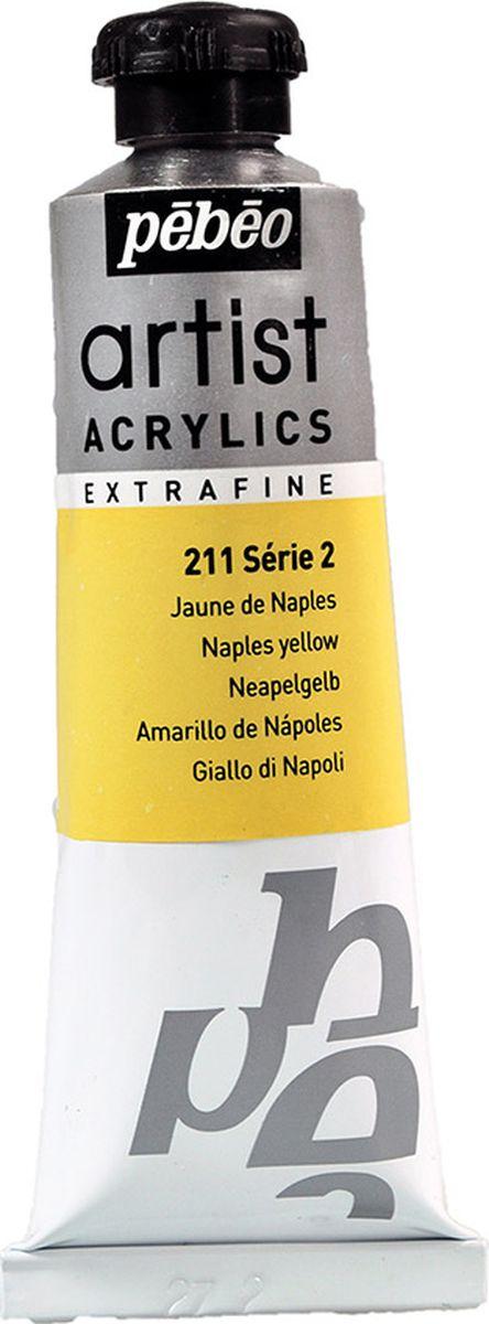 Pebeo Краска акриловая Artist Acrylics Extra Fine №2 цвет неаполитанский желтый 37 мл -  Краски
