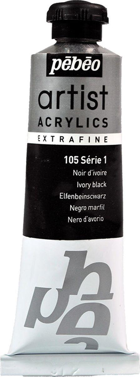 Pebeo Краска акриловая Artist Acrylics Extra Fine №1 цвет черная слоновая кость 37 мл -  Краски