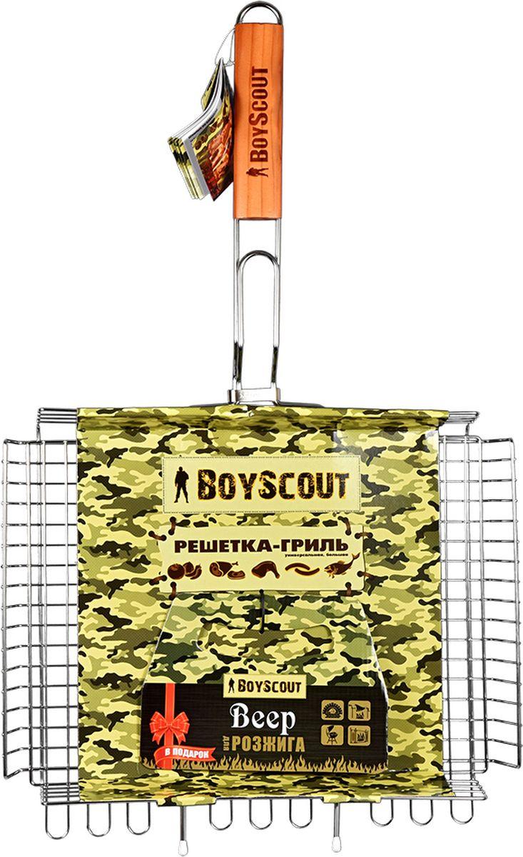 """Решетка-гриль """"Boyscout"""" предназначена для приготовления мяса, рыбы, птицы, овощей на открытом воздухе. Изготовлена из высококачественной стали с антипригарным покрытием. Идеально подходит для мангалов и барбекю. Решетка имеет широкое фиксирующее кольцо на ручке, что обеспечивает надежную фиксацию. Специальная деревянная ручка предохраняет руки от ожогов, а также удобна для обхвата двумя руками, что позволяет легко переворачивать решетку.Длина ручки: 30 см.  Размер решетки: 42 см х 6 см х 31 см."""