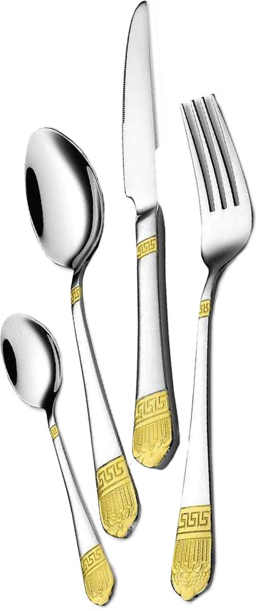 Набор столовых приборов Mercury, цвет: золотой, серебристый, 24 предмета. MC-6175MC-6175Материал: нержавеющая сталь 18/10. Набор из 24х предметов: столовая ложка - 6 шт., столовая вилка - 6 шт., чайная ложка - 6 шт., столовый нож - 6 шт., коробка под бордовый бархат.