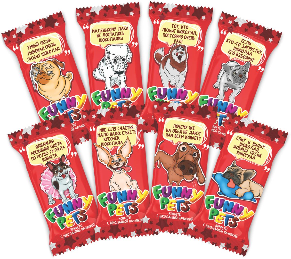 Кондитерская фабрика Богатырь Funny Pets с шоколадной начинкой, 1 кг конфеты азовская кондитерская фабрика азовская молочная 300г