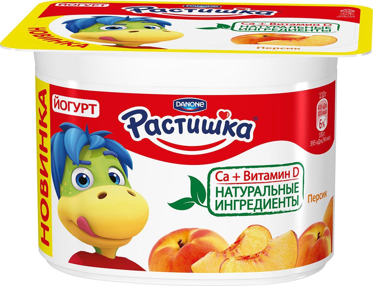 Растишка Йогурт густой Персик 3%, 110 г danone йогурт густой персик 2 9% 110 г