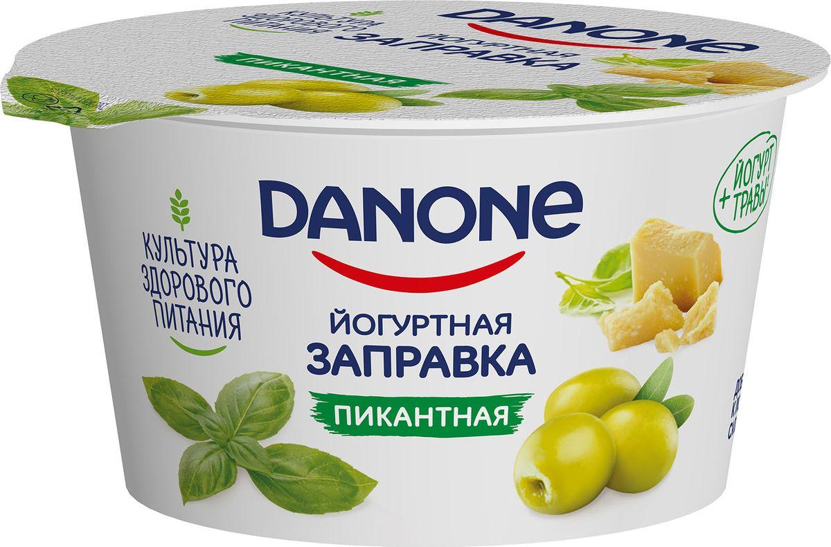 Danone Йогуртная заправка Пикантная 3%, 140 г danone йогурт питьевой 2 5% 850 г