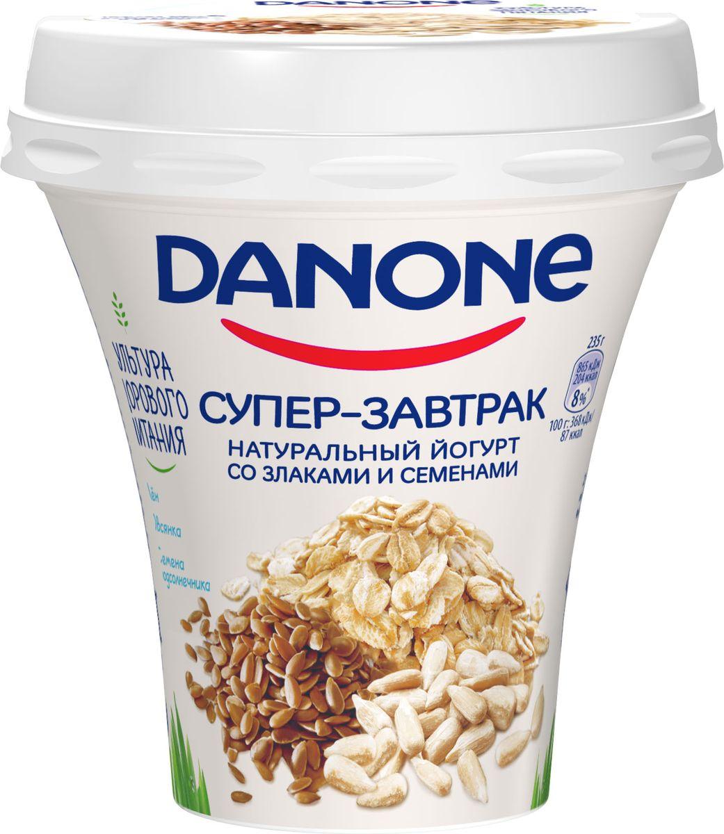 Danone Супер-завтрак Йогурт питьевой Злаки и Семена 2,6%, 235 г danone йогурт питьевой черника ежевика 2 1% 270 г