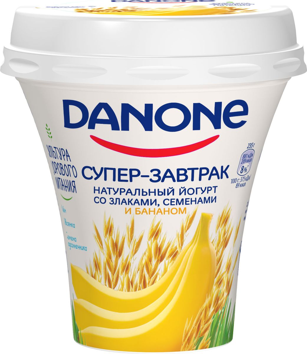 Danone Супер-завтрак Йогурт питьевой Злаки, Семена И Банан 2,6%, 235 г danone йогурт питьевой 2 5