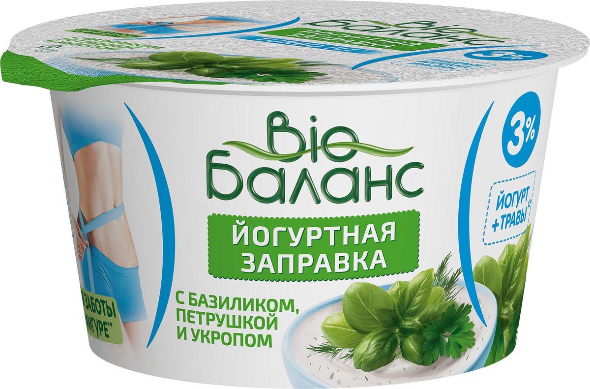 Био-Баланс Turbo Fit Йогуртная заправка Базилик, Петрушка и Укроп 3%, 140 г био семена льна масличного аривера 210 г