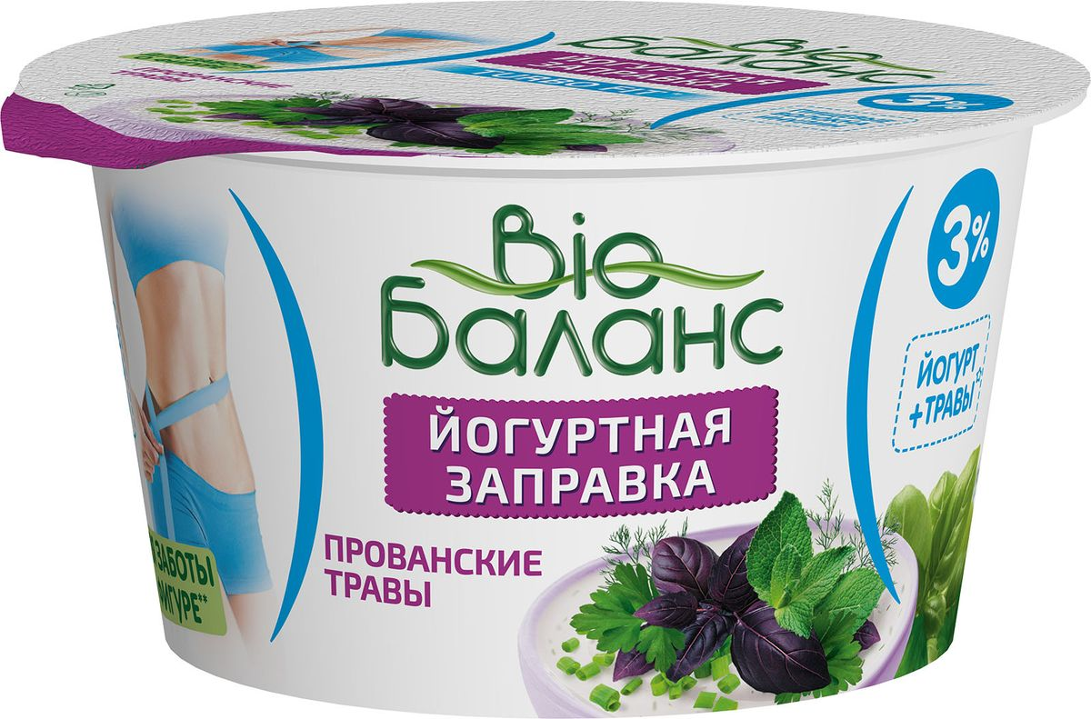 Био-Баланс Turbo Fit Йогуртная заправка Прованские травы 3%, 140 г био семена льна масличного аривера 210 г