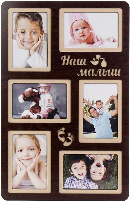 Коллаж Platinum, цвет: венге, на 6 фото. PE-063 коллаж platinum цвет венге на 8 фото pe 087