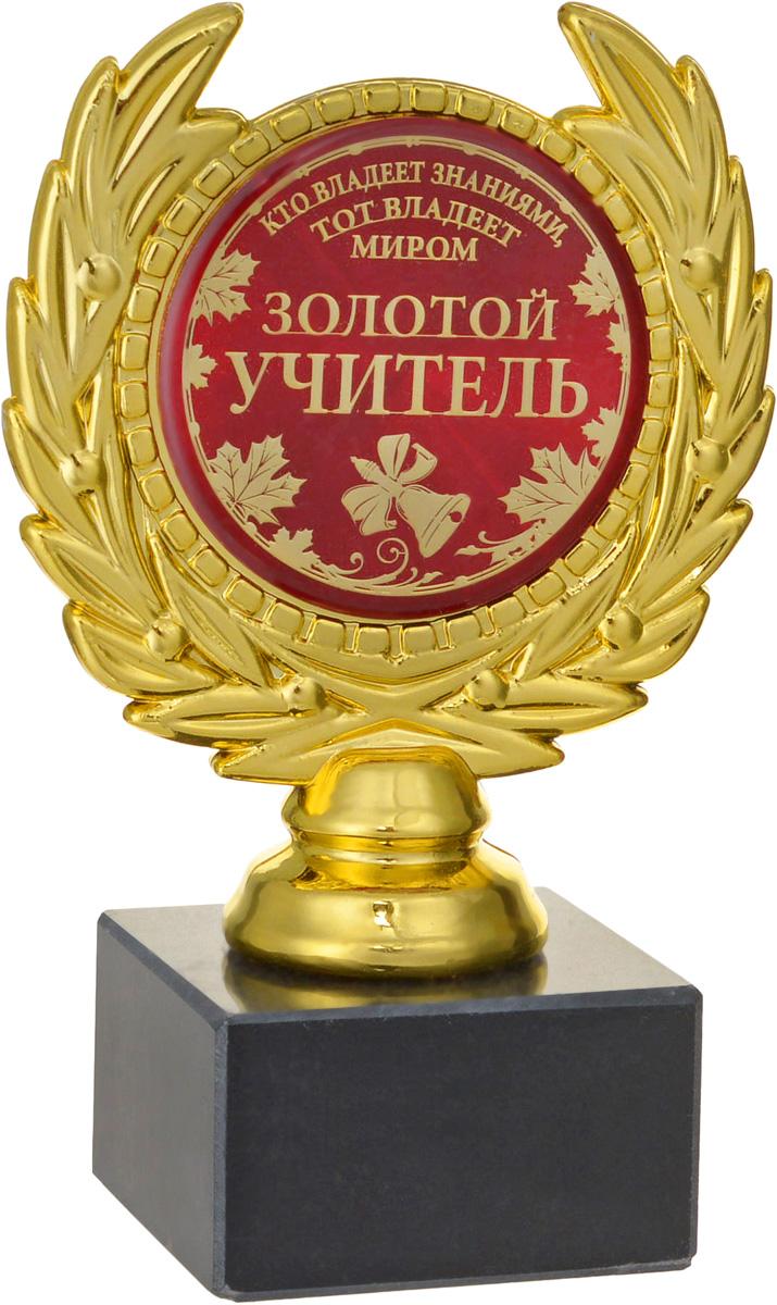 Кубок сувенирный