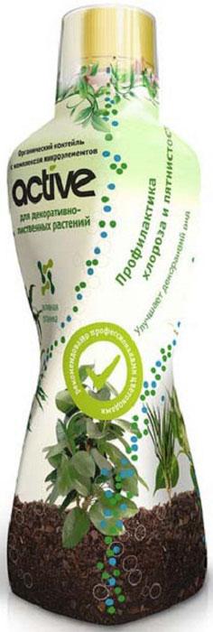 Органоминеральный коктейль для декоративно-лиственных растений Active, 500 мл удобрение палочки для декоративно лиственных растений агрикола 20 шт