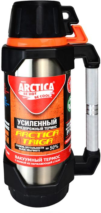 """Термос для напитков """"Арктика"""" оснащен усиленной ручкой из облегченного сплава. В комплекте две кружки с ручкой. Съемный контейнер с двумя отсеками для хранения пакетиков чая, кофе и сахара."""
