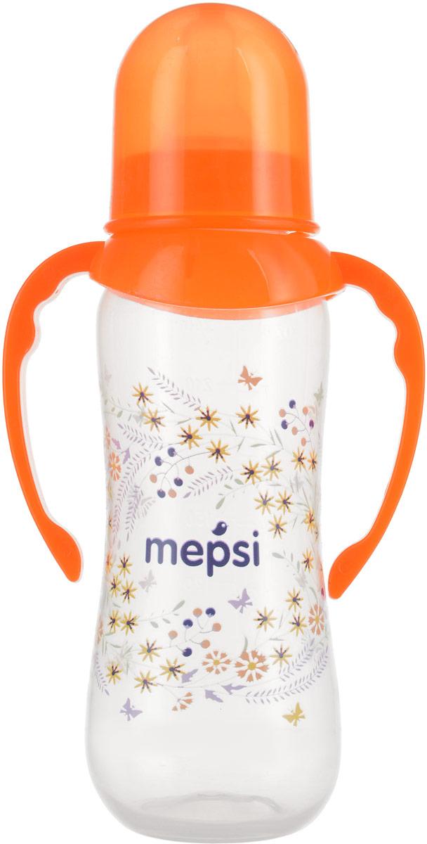 Mepsi Бутылочка для кормления с ручками цвет оранжевый от 4 месяцев 250 мл mepsi бутылочка для кормления с силиконовой соской от 0 месяцев цвет бирюзовый 125 мл