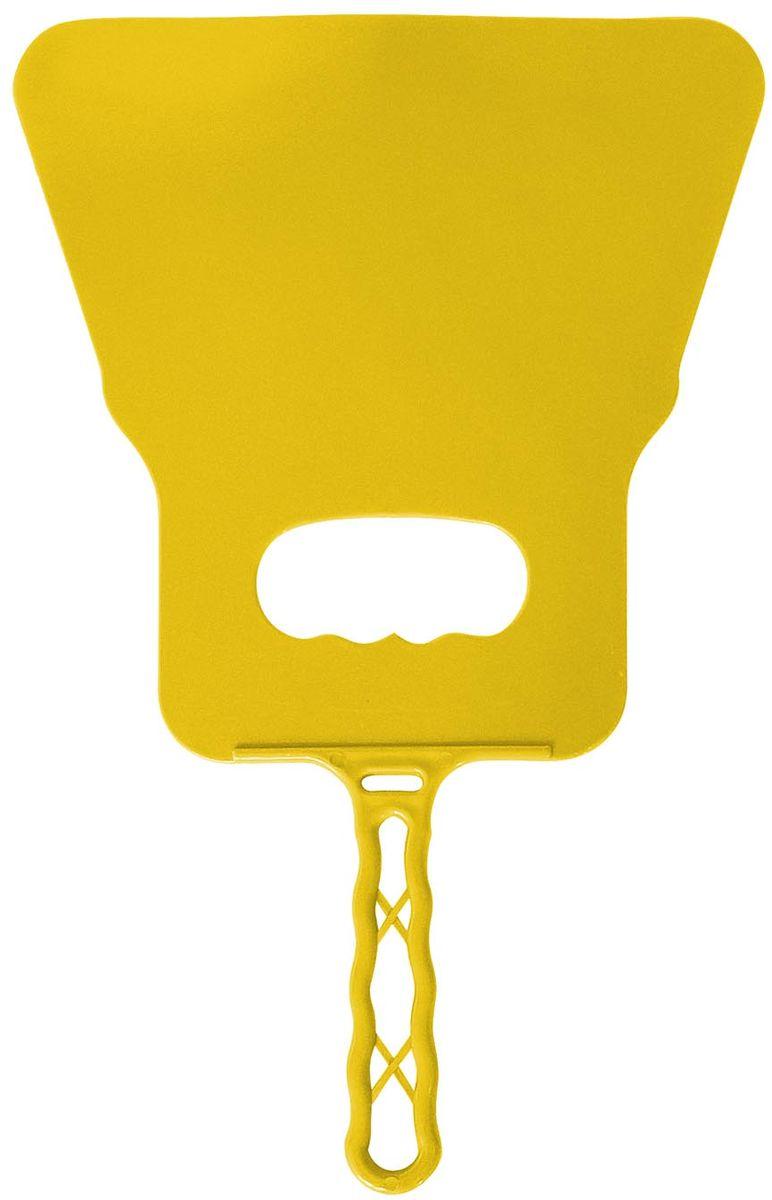"Веер для мангала ""BG"", цвет: желтый. 130374"