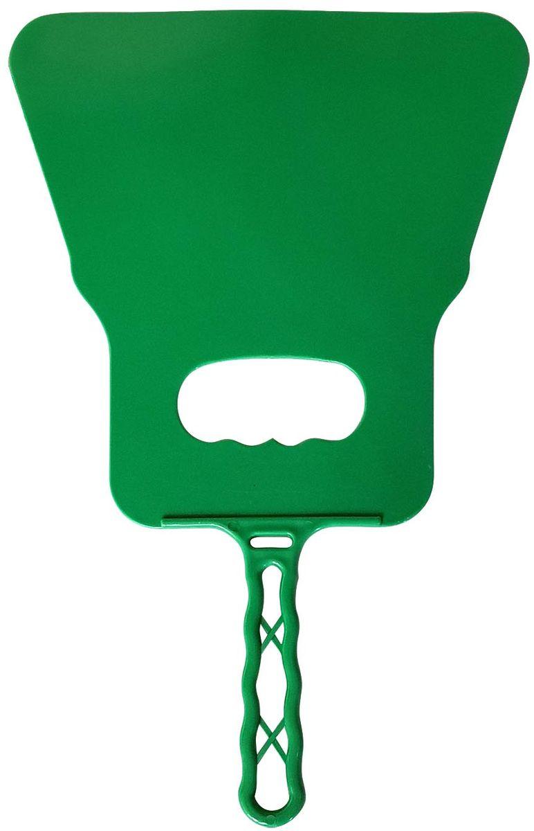 """Веер для мангала """"BG"""", цвет: зеленый. 130374"""