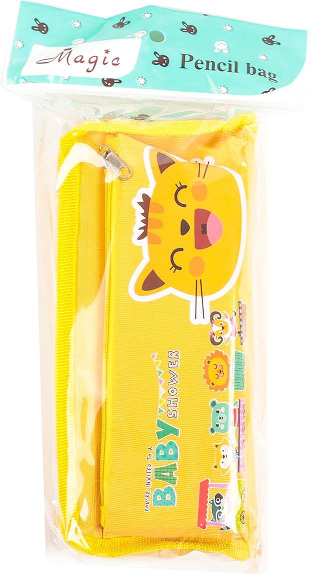 Calligrata Пенал школьный 2 отделения Зверьки цвет желтый 2905820