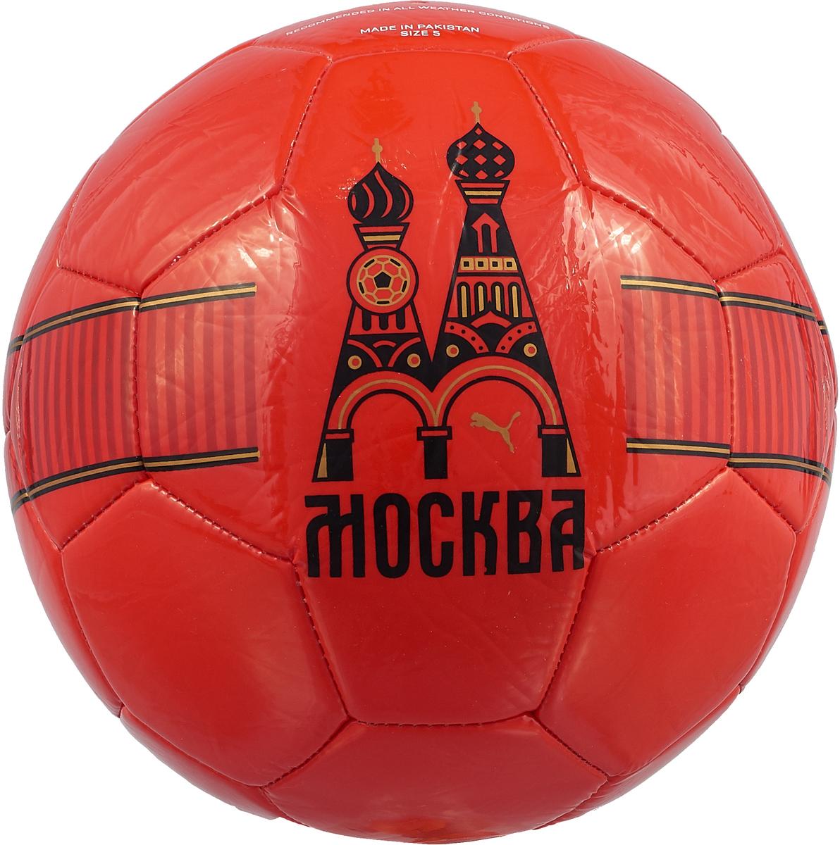 """Мяч футбольный Puma """"Russia City Ball"""", цвет: красный"""