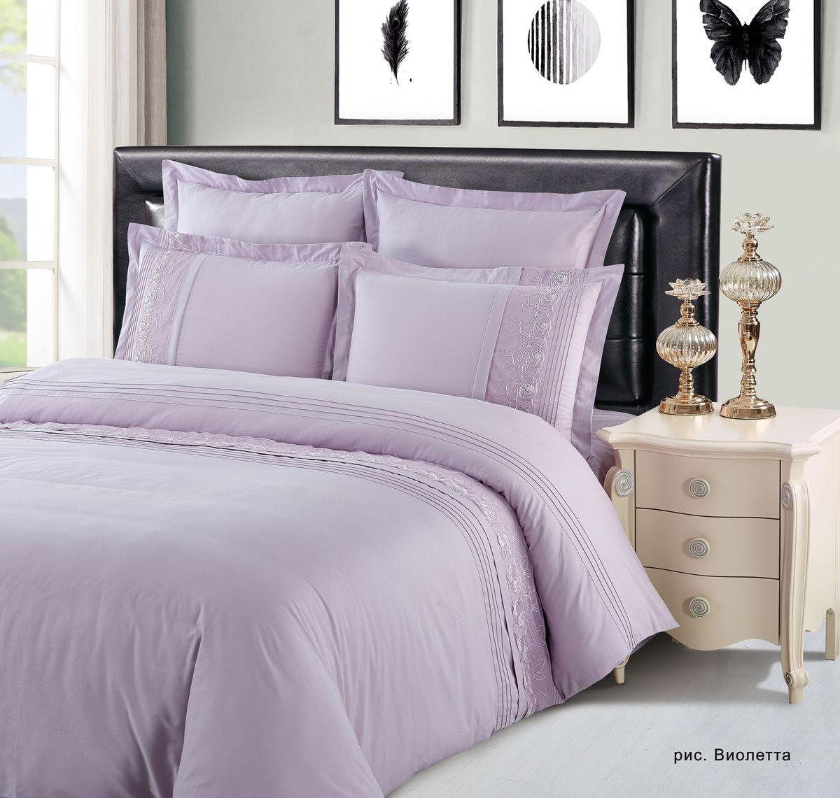 Комплект белья Василиса Виолетта, 2-х спальное, наволочки 50x70, 70x70. 142313 комплекты белья