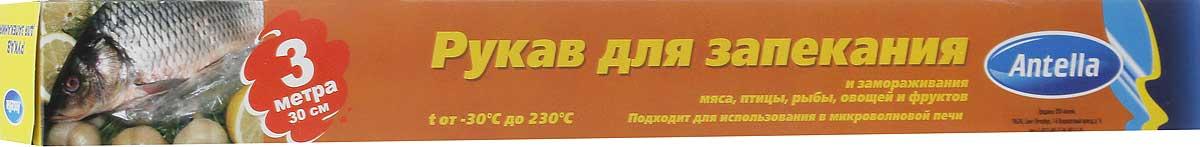 Рукав предназначен для приготовления пищи в духовых шкафах, в микроволновых печах, а также для приготовления продуктов на водяной бане. Идеален для замораживания, не допускает прилипания продуктов к пакету. Позволяет готовить здоровую пищу в собственном соку, без добавления масла, исключает разбрызгивание сока или жира при запекании, сохраняет натуральный вкус продуктов, витамины и микроэлементы, подчеркивает вкус специй, сокращает время приготовления. Избавляет от изнурительного мытья посуды.