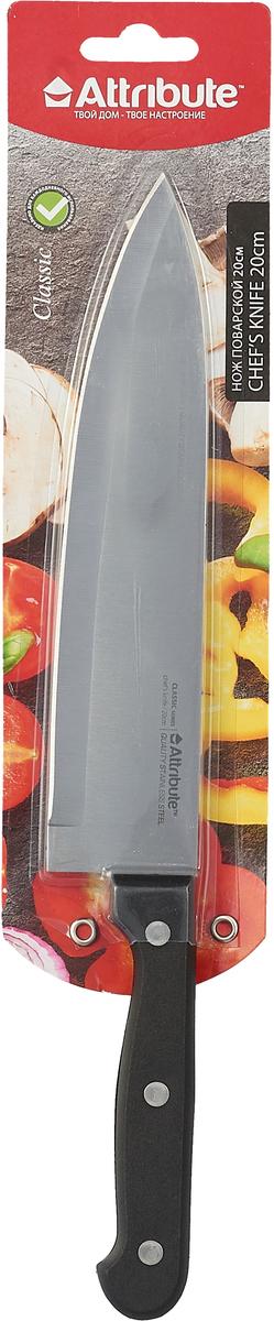 цена на Нож поварской Attribute Knife Classic, длина лезвия 20 см