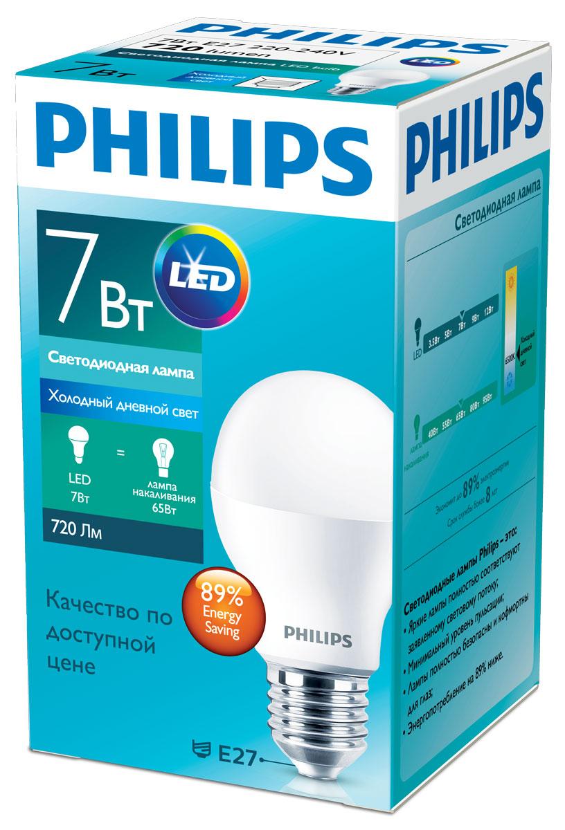 Фото - Лампа светодиодная Philips Essential, цоколь E27, 7W, 3000К [jingdong супермаркет] philips philips светодиодная лампа сияющий серии 7w 6500k 3 5 дюйма белый белый 105мм диафрагма