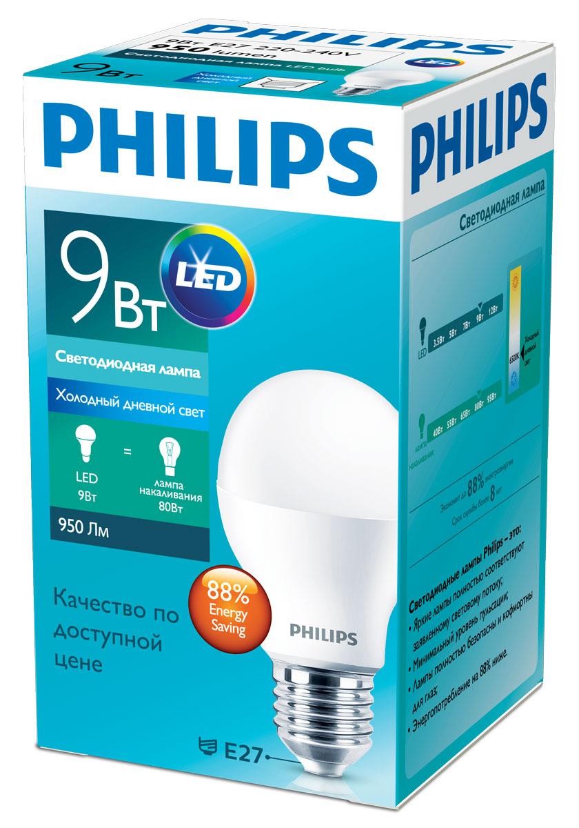 Лампа светодиодная Philips Essential, цоколь E27, 9W, 6500К, 950 Лм лампа галогенная philips h7 3200k vision 30% 1 шт 12972prc1