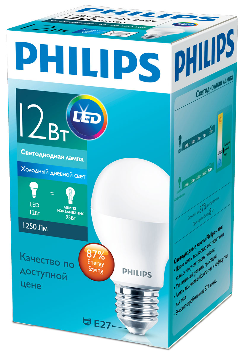 Эта светодиодная лампа Philips идеально подходит для ежедневного общего освещения. Она излучает красивый свет и надежно работает — ожидаемые преимущества светодиодов по доступной цене.Эта лампа экономит до 80% электроэнергии по сравнению с обычной лампой. Она окупит свою стоимость и будет экономить ваши средства в течение долгих лет. Уменьшите счет по оплате электроэнергии и начните экономить денежные средства уже сейчас.Благодаря долгому сроку службы (до 10 000 часов) можно забыть о постоянной замене ламп и наслаждаться превосходным освещением более 10 лет.