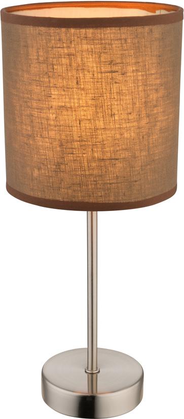 Лампа настольная Globo Betty. 15186T лампа настольная globo dukono 21604