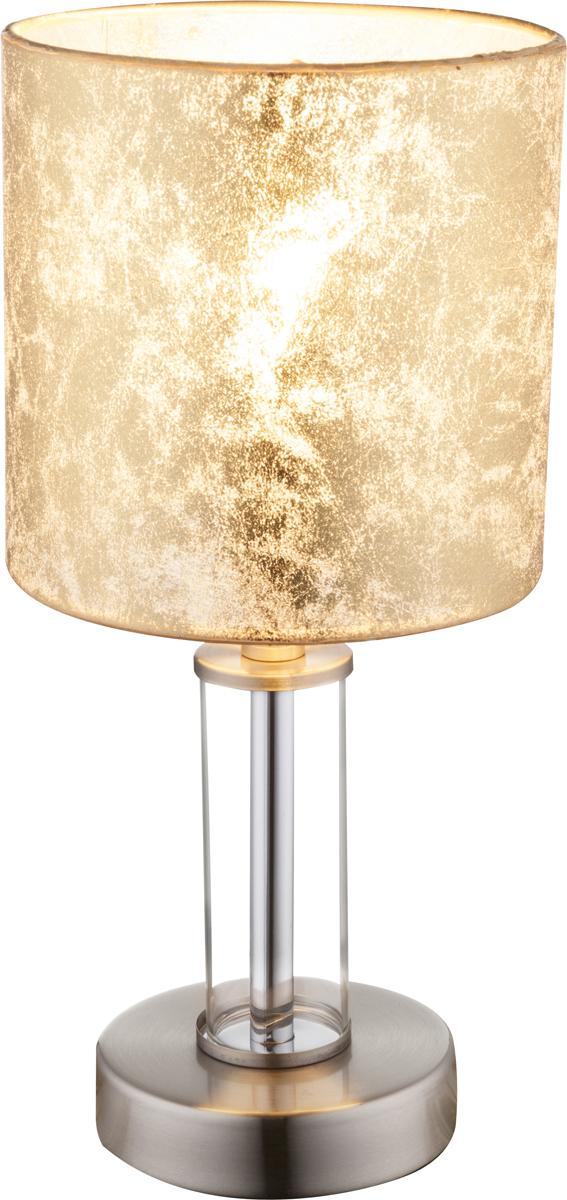 Лампа настольная Globo Laurie I. 24648 настольная лампа globo 21635