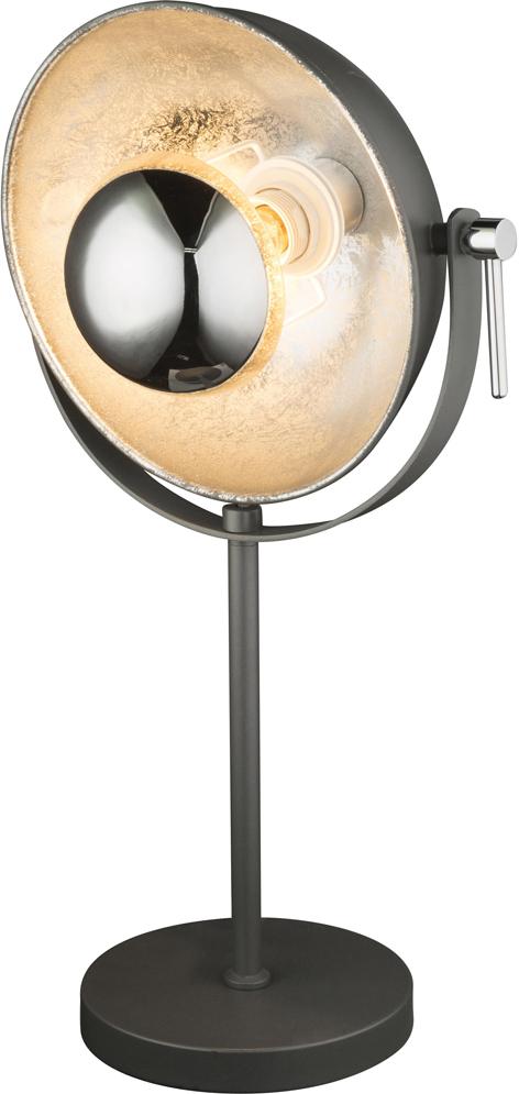 Лампа настольная Globo Xirena. 58287T торшер globo xirena 58287