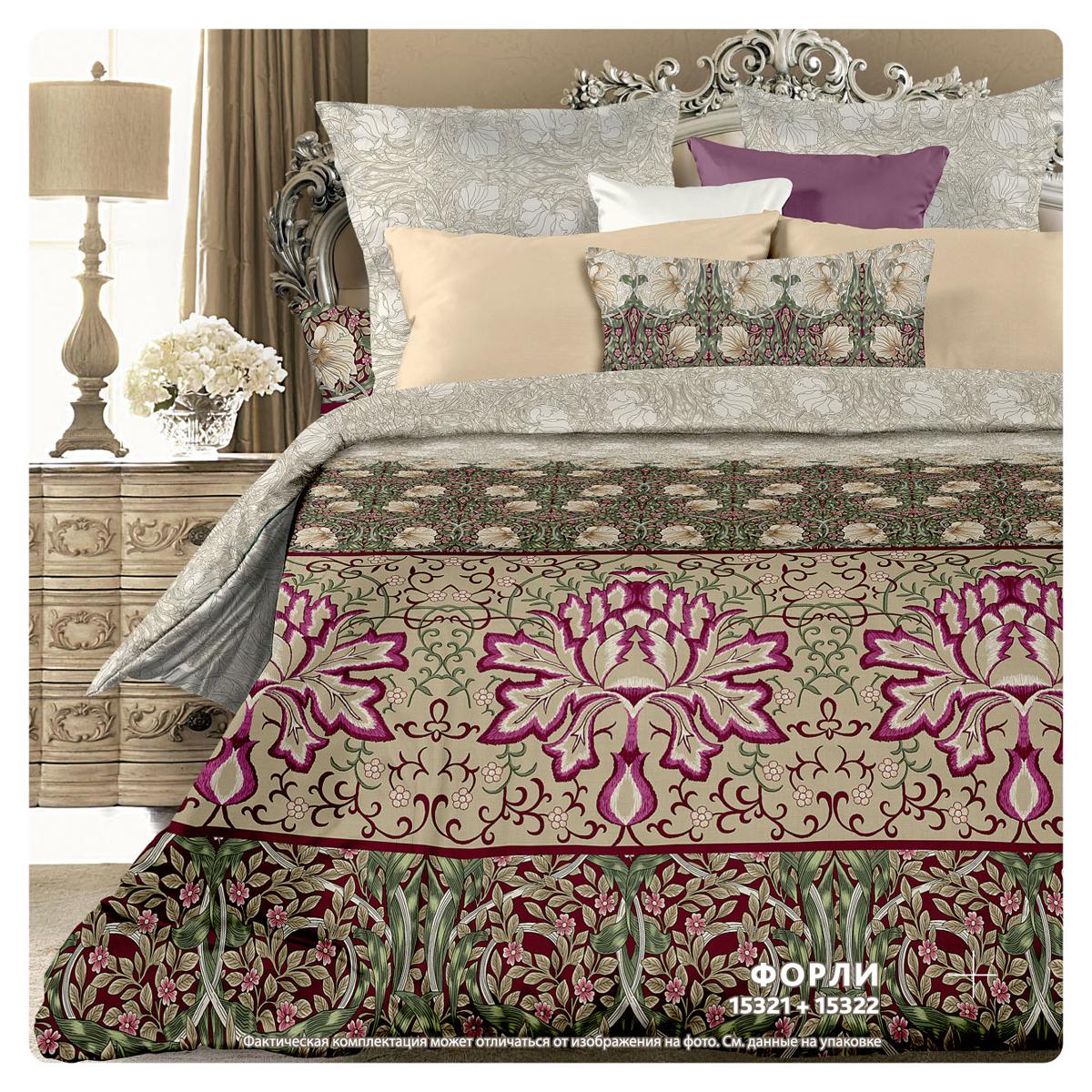 Комплект постельного белья Унисон Форли, евро, наволочки 70x70