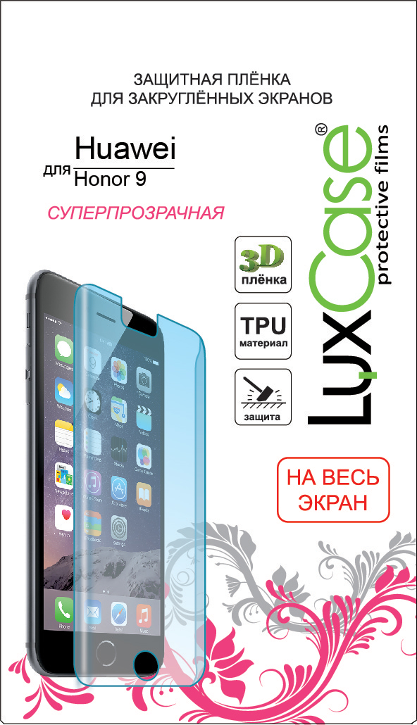LuxCase защитная пленка на весь экран для Huawei Honor 9