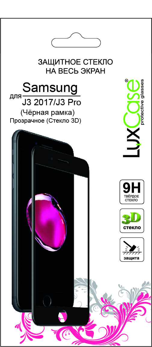 LuxCase защитное стекло 2,5D для Samsung J3 (2017)/J3 Pro, Black