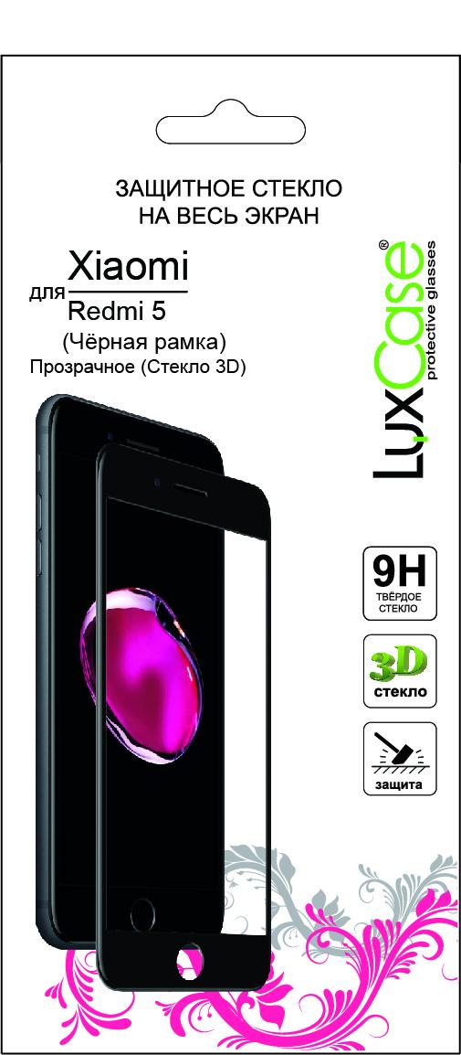 LuxCase защитное стекло 2,5D для Xiaomi Redmi 5, Black