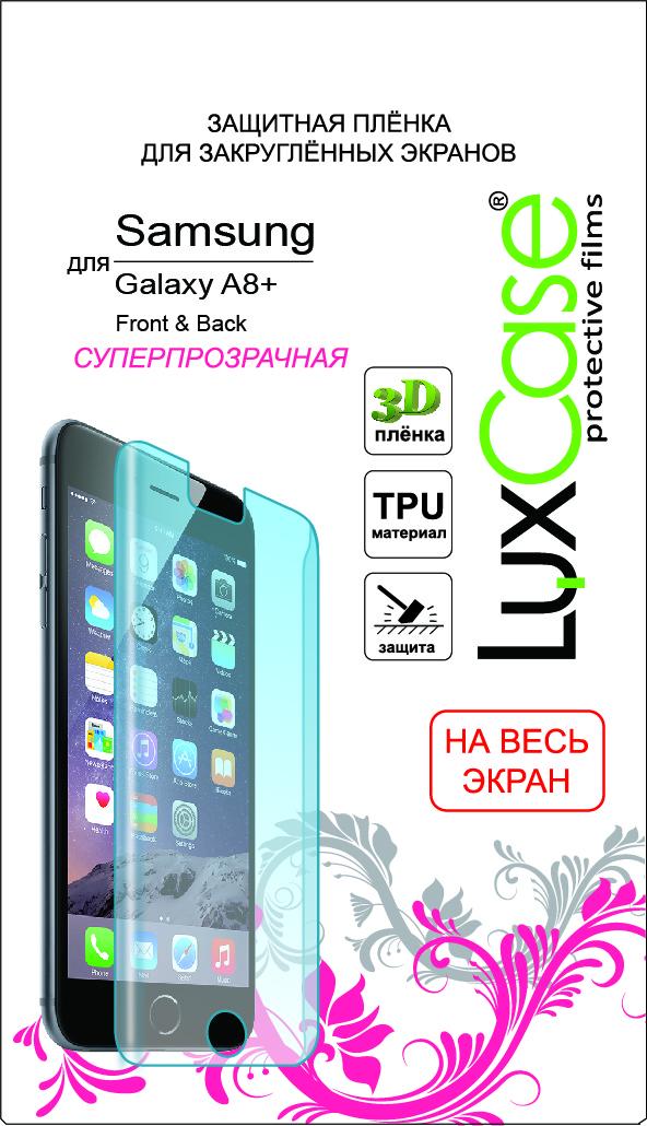 LuxCase защитная пленка на весь экран для Samsung Galaxy A8+ (F&B) пленка