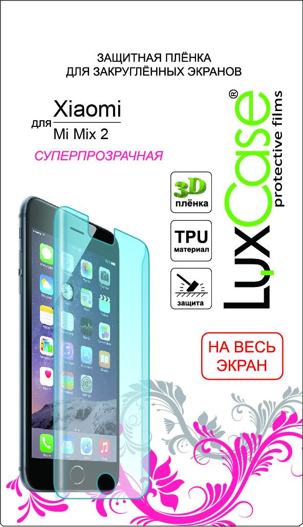 LuxCase защитная пленка на весь экран для Xiaomi Mi Mix 2 аксессуар защитная пленка xiaomi mi mix 2 luxcase прозрачная на весь экран 88979