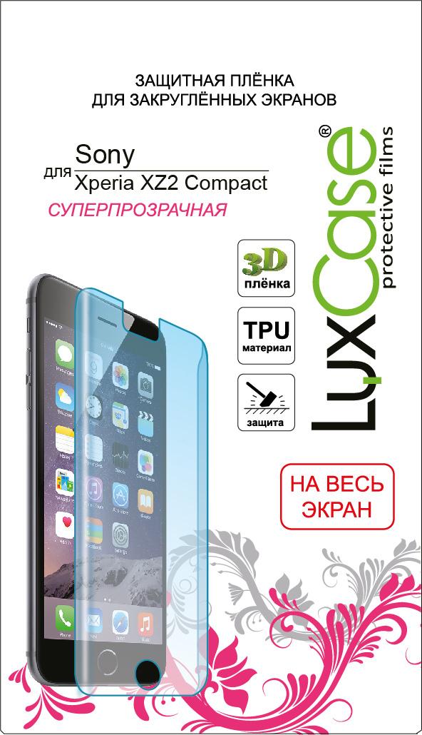 LuxCase защитная пленка на весь экран для Sony Xperia XZ2 Compact пленка