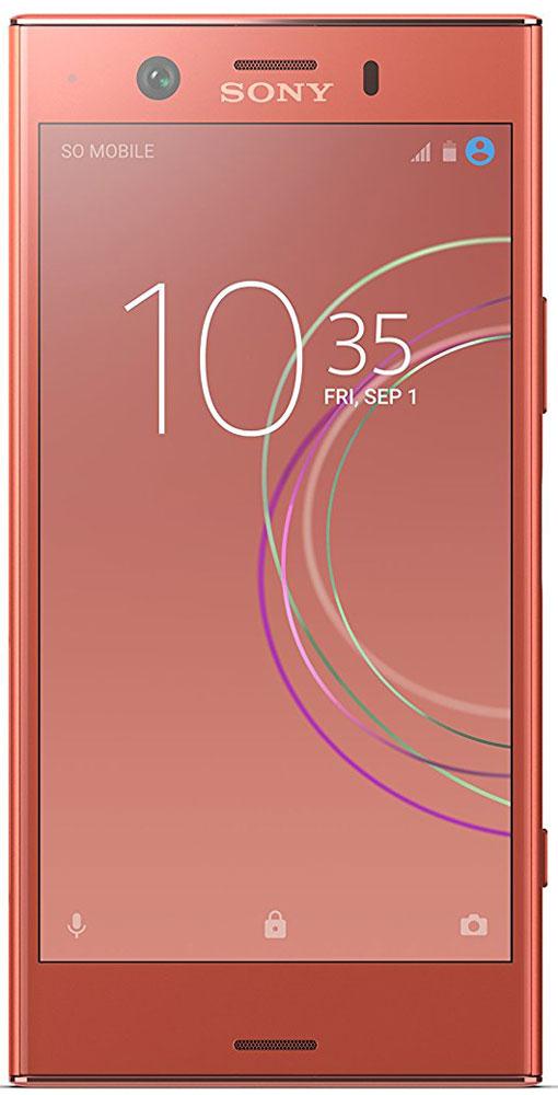 Sony G8441 Xperia XZ1 Compact, Twilight Pink