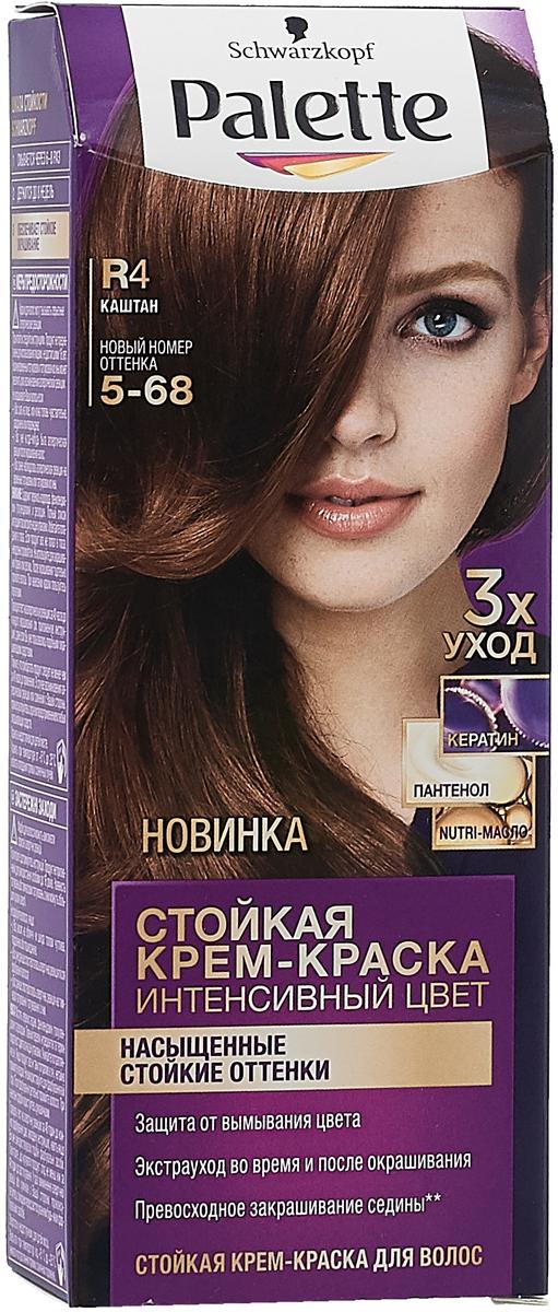 Palette Стойкая крем-краска R4 Каштан 110млA7359328Знаменитая краска для волос Palette при использовании тщательно окрашивает волосы, стойко сохраняет цвет, имеет множество разнообразных оттенков на любой, самый взыскательный, вкус.